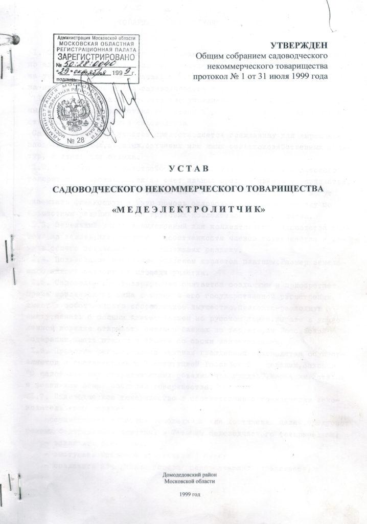 CCI20181115 0004